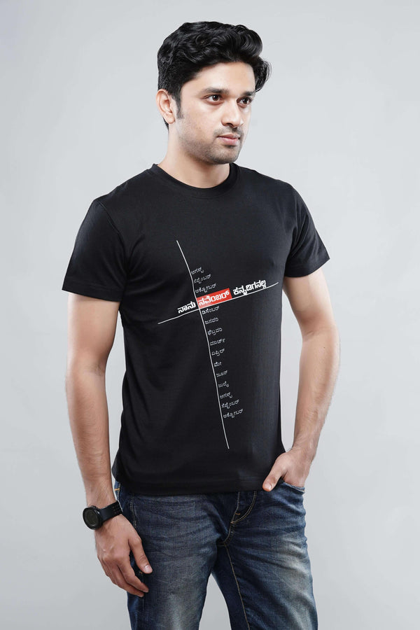 November Kannadiganalla (Black)