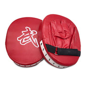 kids Adult Boxing Sanda