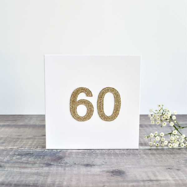 60th Birthday card, 60th Anniversary card sewn card with gold glitter fabric handmade by Stitch Galore