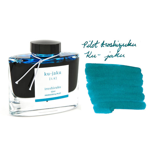 Iroshizuku Ku-Jaku (Iroshizuku Peacock Teal) 50ml Bottled Ink