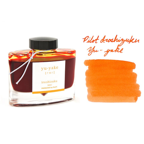 Iroshizuku Yu-yake (Sunset orange)  50ml Bottled Ink