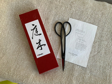 Niwaki Sentei Bonsai Scissors