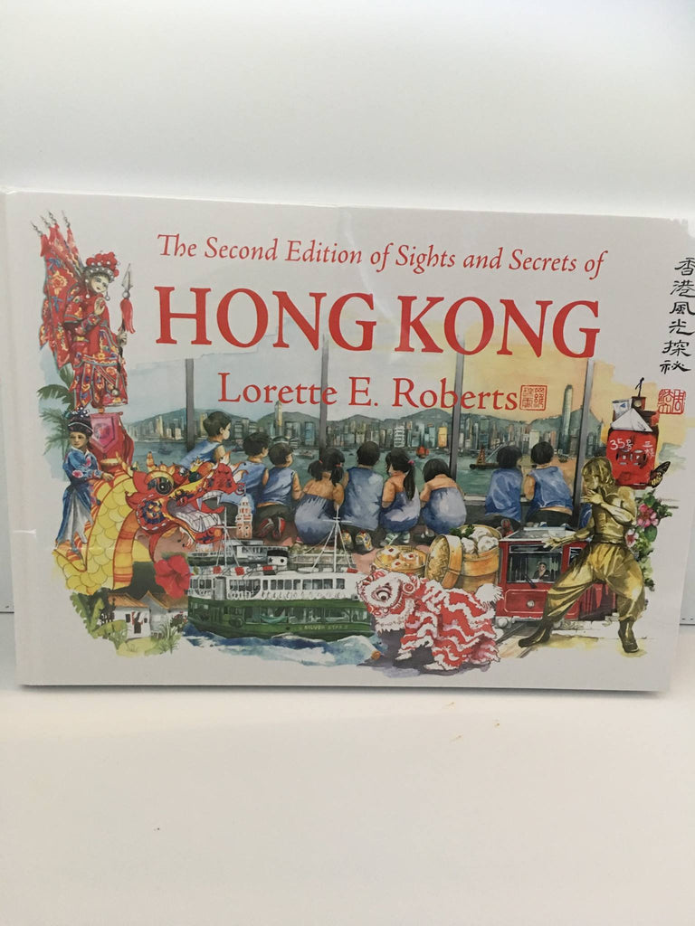 Hong Kong (The Second Edition of the Sights and Secrets)