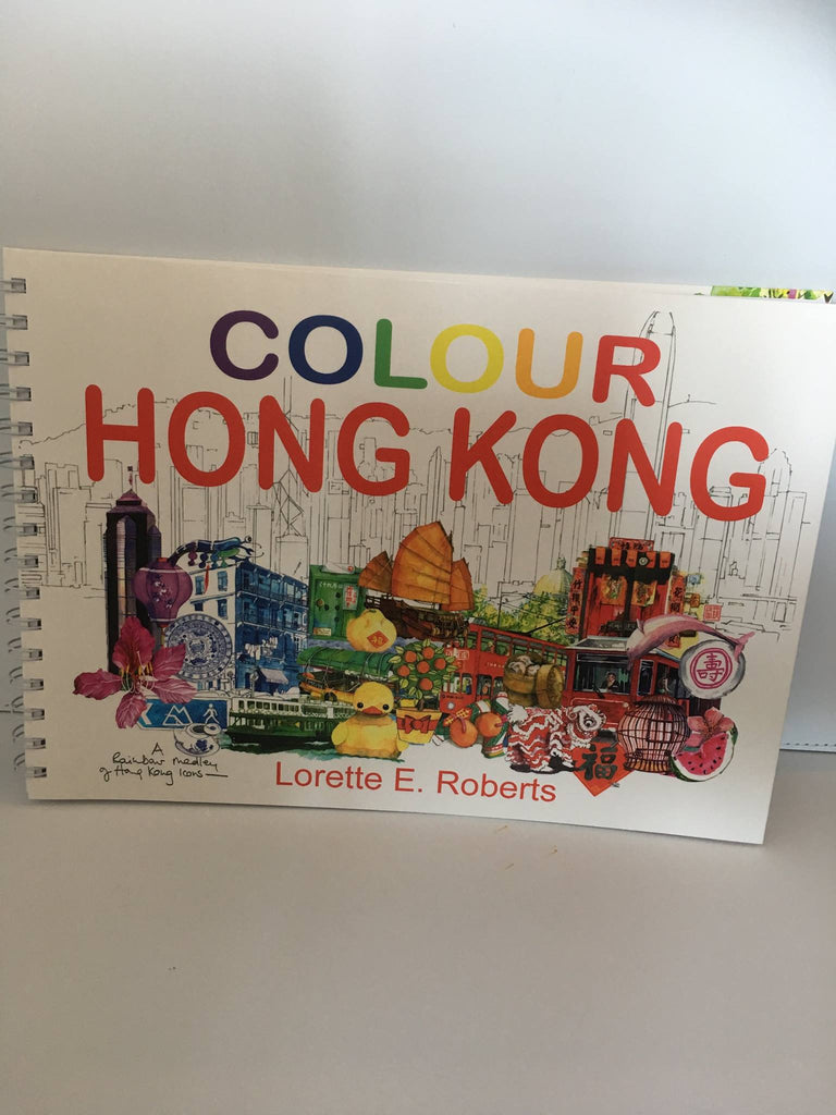 Colour Hong Kong (Spiral bound)