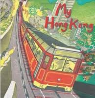 My Hong Kong by Joanne O'Callaghan