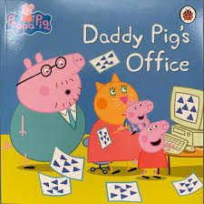 Daddy Pig's Office (Paperback)