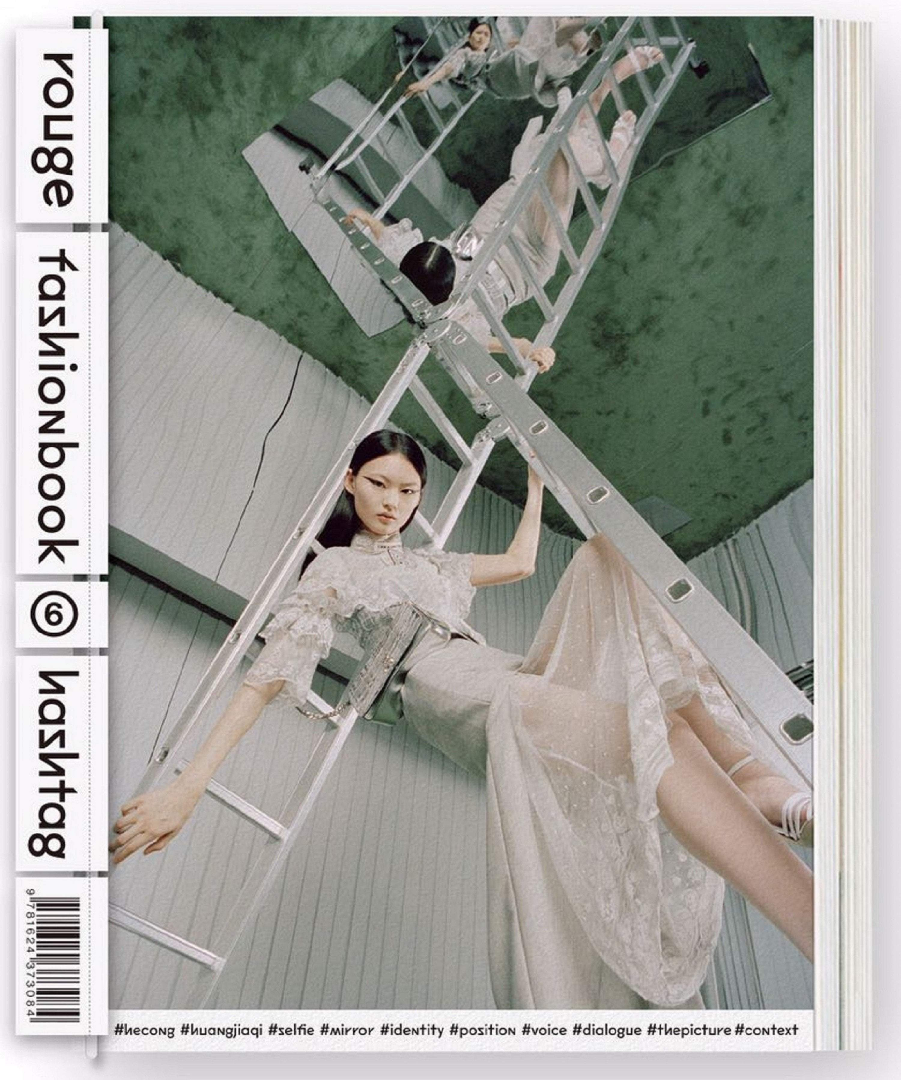 Rouge Fashion Book-Boutique Mags