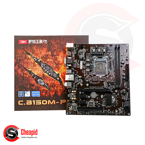 Colorful Battle Axe C.B150M-P V20 Socket 1151 DDR4 Motherboard