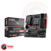 MSI B450M Mortar Max Socket AM4 DDR4 Motherboard