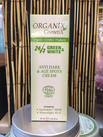 Anti Dark and Age Spots Cream - JBORGANICS