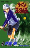 The Prince of Tennis テニスの王子様 (Vol. 1-42)