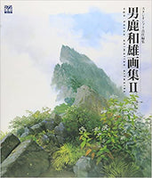 Kazuo Oga Illustration II (Ghibli THE ART Series) 男鹿和雄画集II (ジブリTHE ARTシリーズ)