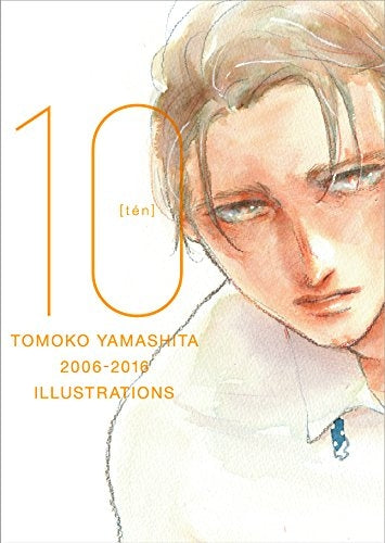 [Art Book] Tomoko Yamashita 10th Anniversary Illustration Collection 【画集】ヤマシタトモコ10周年記念イラスト集