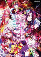 THE COMPLETE FILM No Game No Life Zero THE COMPLETE FILM ノーゲーム・ノーライフ ゼロ