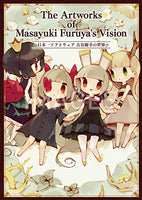 The Artworks of Masayuki Furuya 's Vision ~ Japan's No. 1 Software Yuyuki Furuya's World ~ The Artworks of Masayuki Furuya's Vision ?日本一ソフトウェア 古谷優幸の世界?