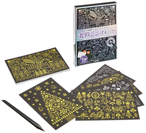 [Scratch art book] heal the hearts of adults scratch art Nordic Symphony mini 【スクラッチアートブック】心を癒す大人のスクラッチアート 北欧シンフォニー ミニ