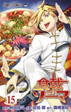 Food Wars!: Shokugeki no Soma 食戟のソーマ (Vol. 1-36)