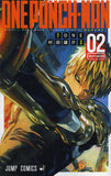 One Punch Man ワンパンマン Volume.2