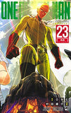 One Punch Man ワンパンマン (Volume.1-23)