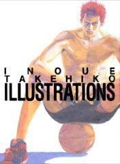 [Art book] Inoue Takehiko illustrations 【画集】Inoue Takehiko illustrations