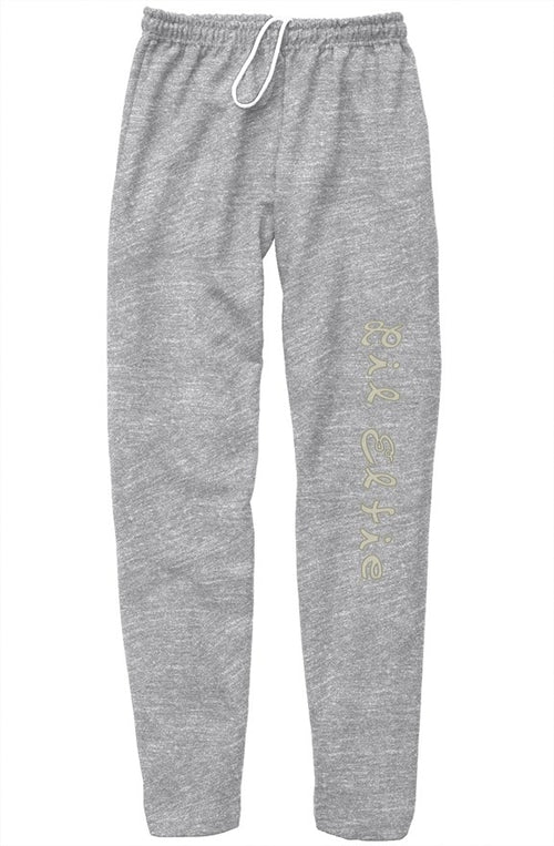 Lil Elfie Relaxed Sweatpants