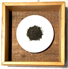 China Keemun Finest Chuen Cha (out of stock)