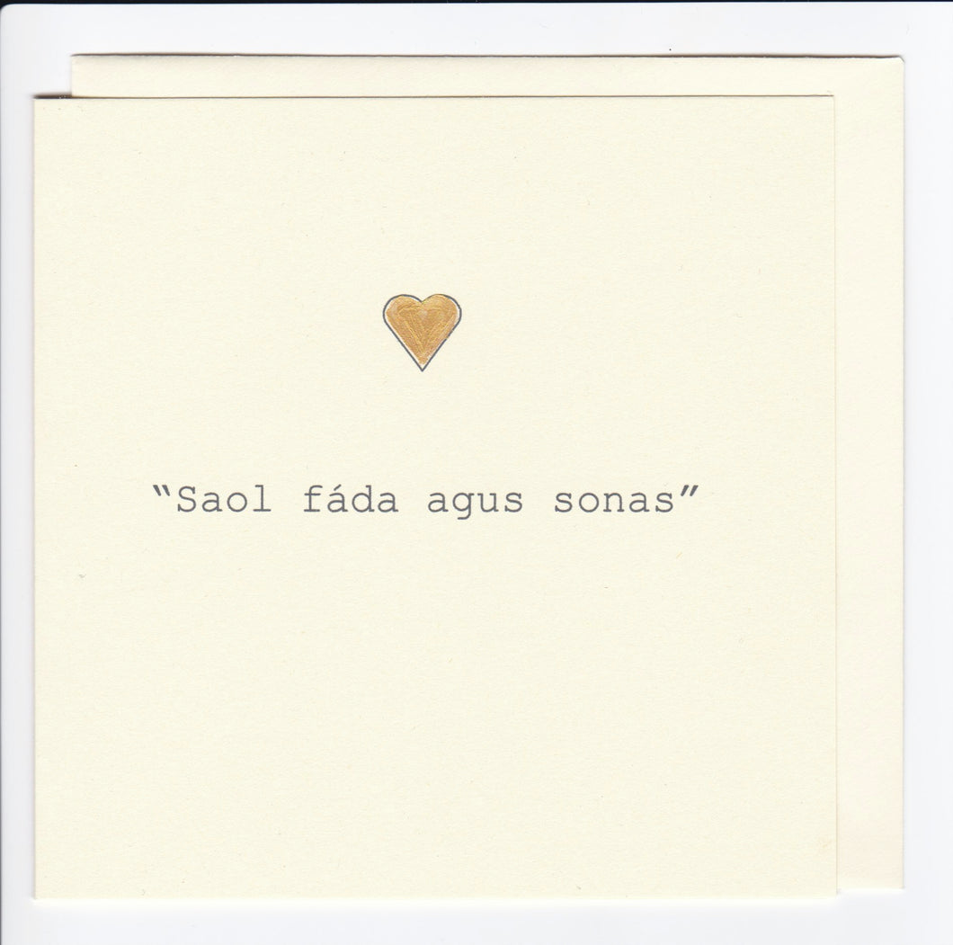 'Saol fada agus sonas' (Long Life and Happiness) Greeting Card