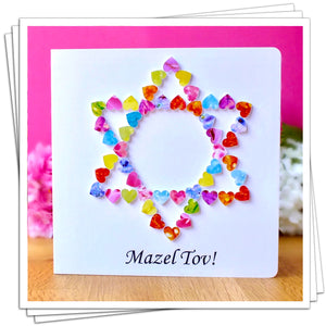 Bat & Bar Mitzvah Cards