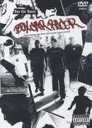 BOX CAR RACER ‎– BOX CAR RACER