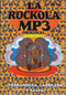 LA ROCKOLA MP3 - PARRANDERA CARRILERA Y RASPA / CD