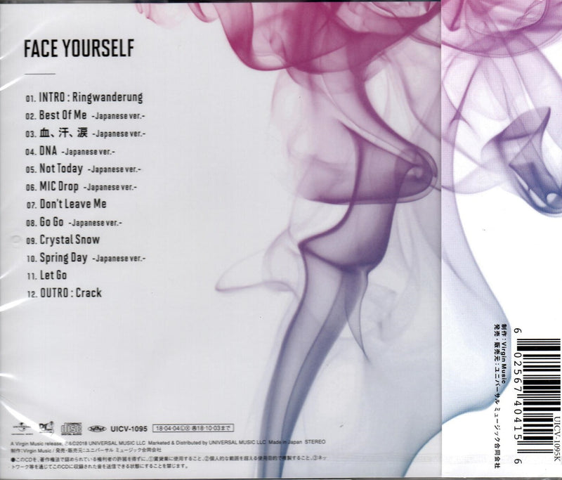 CD BTS - Face yourself
