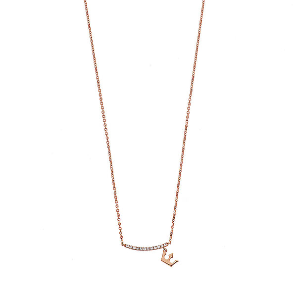 Crown Bar Necklace