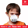3M 8110S mask <br> N95 mask x 20 <br> NIOSH - Clinical Supplies USA