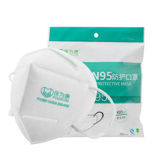 Powecome KN95 FDA Approved Protective Mask