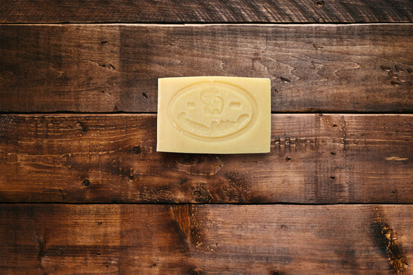 Turmeric & Tea Tree Soap Bar