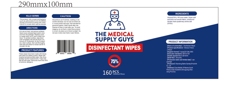 Disinfectant Wipes: 160 count