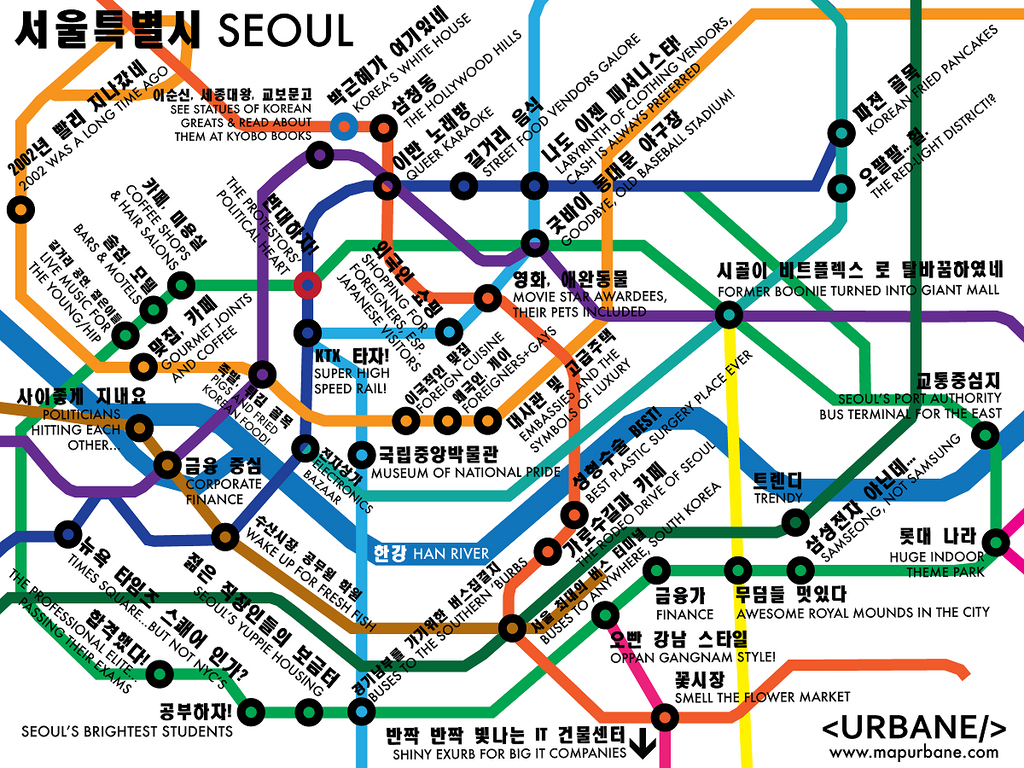 Seoul: Transit Line Map T-Shirt