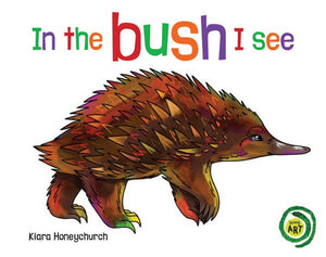 Illustrated image Echidna.