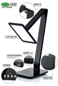 LED Dimmable Desk Lamp 12W Eye-care Touch Sensitive Daylight White Folding Desk Lamps Reading Lamps Bedroom Lamps With USB port