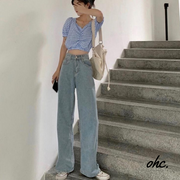 Wide Leg Denim Jeans - OneHavenCo