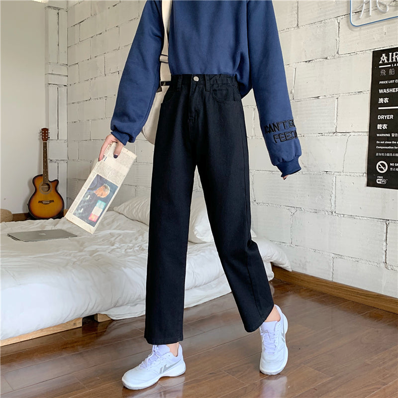 Korean-style Long Trousers - OneHavenCo