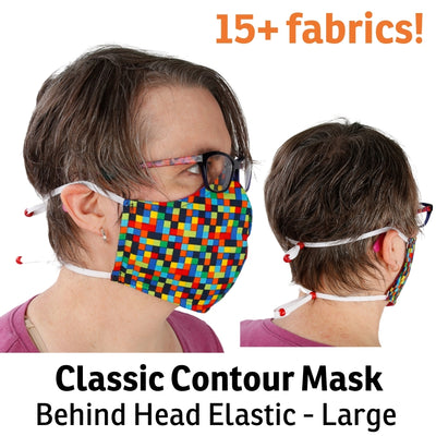 Personal use face mask with adjustable behind the head elastic, a great option if you wear glasses or hearing aids. Our face masks are made with three layers of tightly woven quilting cotton fabrics. Made in USA in the State of Washington by The Cat Ball, LLC
