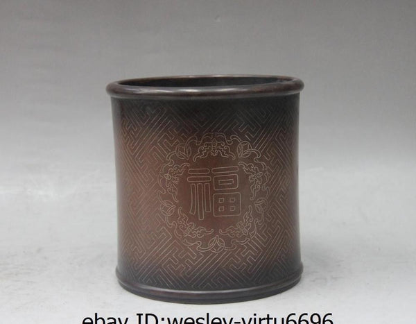 7Folk Palace Red Copper Silver wire Blessing Pencil Vase Brush Pot Pen holder