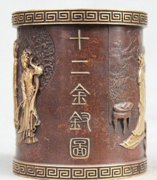 bi001576 5Chinese Dynasty Palace Purple Bronze 24K Gold Gilt belle Brush Pot pencil vase 02