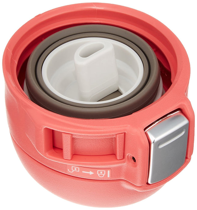 Zojirushi SM-SC36-PV Stainless Steel Vacuum Bottle 360ml Coral Pink