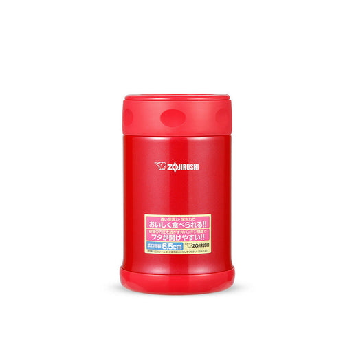 Zojirushi SW-EAE50-PJ Vacuum Food Jar 500ml Candy Pink