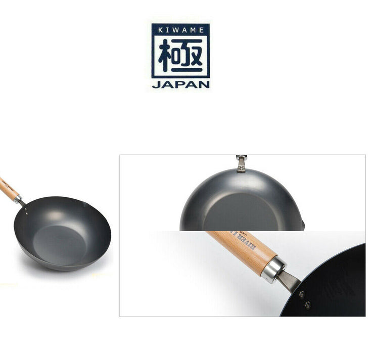 RIVER LIGHT Kiwame 20cm Premium Carbon Steel Wok - Made In Japan