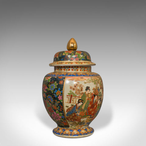 Vintage Spice Jar, Chinese, Decorative, Baluster, Vase, With Lid, 20th Century - London Fine Antiques