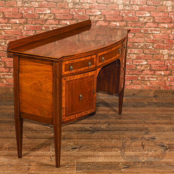 Late Victorian Bow Fronted Sideboard, c.1900 - London Fine Antiques - 3