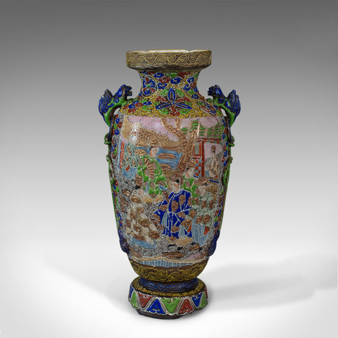 Vintage Baluster Vase, Oriental, Decorative, Ceramic, Vessel, 20th Century - London Fine Antiques